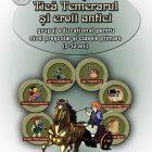 Tica Temerarul si eroii antici (grupaj educational 03) - eticheta
